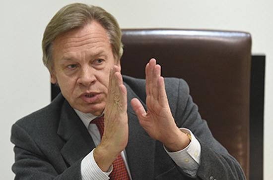 Пушков прокомментировал намерение уравнять условия работы дипмиссий России и США