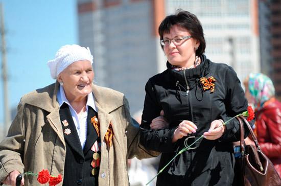 Заксобрание Петербурга предложило ввести новую категорию ветеранов Великой Отечественной войны