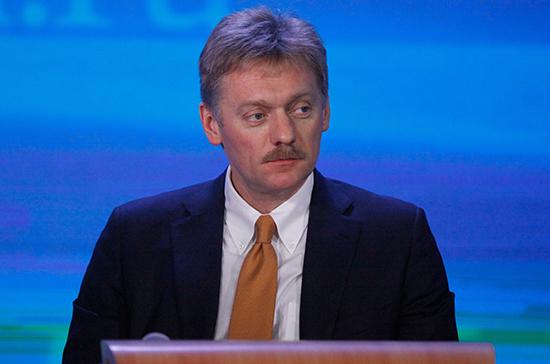 В Кремле отреагировали на всплеск «телефонного терроризма» в России
