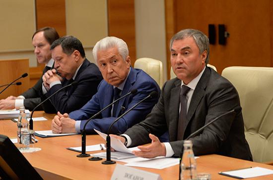 Госдума определяет приоритеты исходя из интересов россиян, заявил Володин