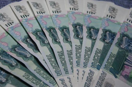 Правительство направит 1 млрд рублей на доплаты неработающим пенсионерам в регионах