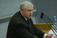 Сергей Миронов раскритиковал ЕГЭ в системе образования