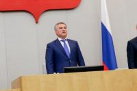 Спикер Госдумы открыл осеннюю сессию