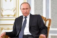 Путин поздравил жителей Ростовской области с юбилеем региона