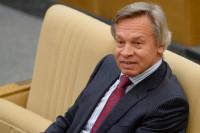 Пушков прокомментировал обвинения Клинтон в адрес Путина