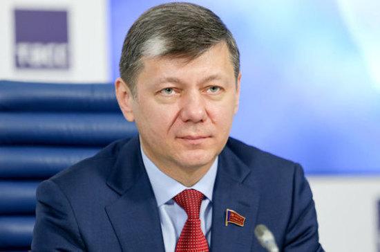В Госдуме не поддержали размещение миротворцев на границе РФ и Украины