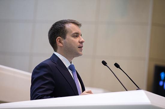 Глава Минкомсвязи России назвал запрет продукции «Лаборатории Касперского» в США несправедливой рыночной конкуренцией