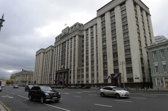 В Комитете Госдумы по соцполитике уточнили дату начала обороны Севастополя