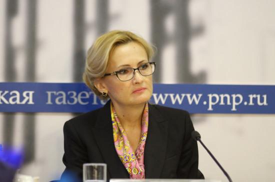 Яровая вошла в пятёрку самых эффективных депутатов Госдумы