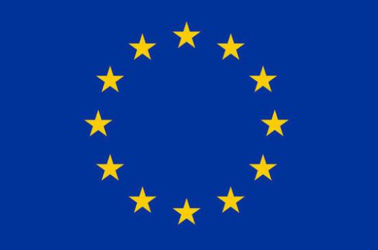 Евросоюз продлил санкции против российских граждан и юрлиц до марта 2018 года