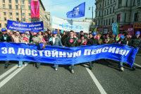 На россиян надвигается радикальный пенсионный эксперимент