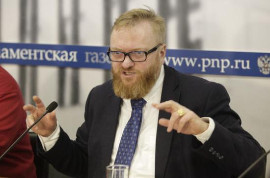 Милонов просит пресечь использование терминов «христианский» и «исламский терроризм» в СМИ