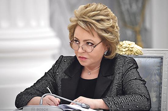 Валентина Матвиенко: каждый народ имеет право на выбор своей модели демократии