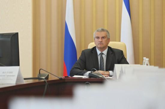 Аксёнов предложил создать «клуб друзей деоккупации Украины»