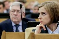 Поклонская признала только одного кандидата в президенты РФ