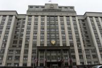 В Госдуме предлагают отменить независимую оценку учреждений культуры