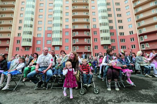 Бесплатное жилье для многодетных родителей