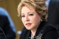 Матвиенко рассказала о подготовке визита Путина в Туркмению