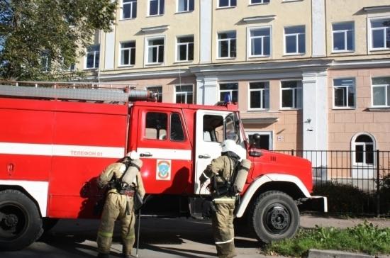 ВВеликом Новгороде началась массовая эвакуация после звонков обомбах
