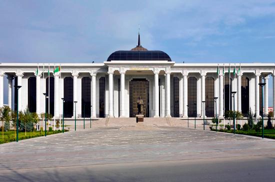 Туркменистан присоединяется к Межпарламентскому союзу
