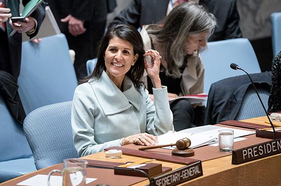 Хейли: декларацию о реформе ООН подписали 128 государств