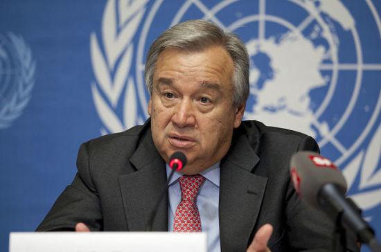 Генсек ООН назвал семь самых опасных вызовов для человечества