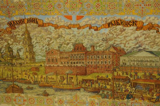 В Госдуме открылась выставка ростовской гравюры