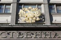 В Госдуме подготовили постановление, осуждающее реформу образования на Украине