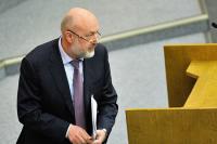 В Госдуме поддержали расширение возможностей нотариусов