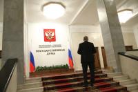 Изменения в работе комитетов Госдумы связаны с требованиями избирателей