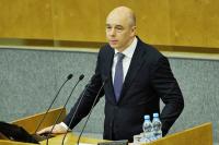 Минфин: не вложенные в активы средства ФНБ составят 2,4-2,5 трлн рублей