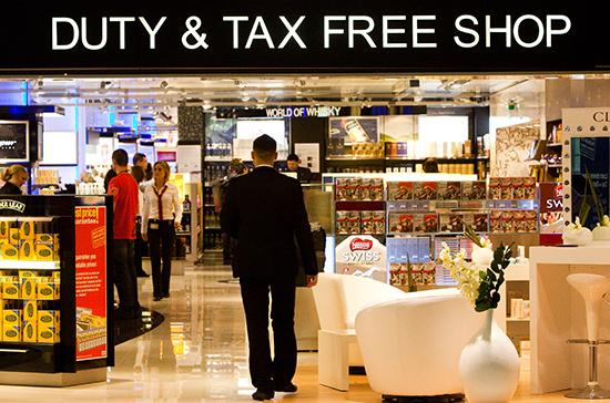 В ЛДПР настаивают на доработке законопроекта о tax free