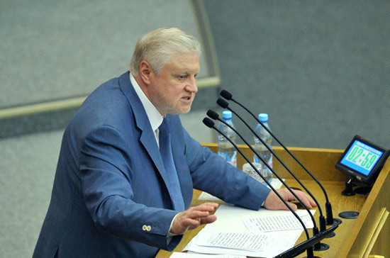 Миронов раскритиковал отказ Правительства индексировать пенсии работающим пенсионерам