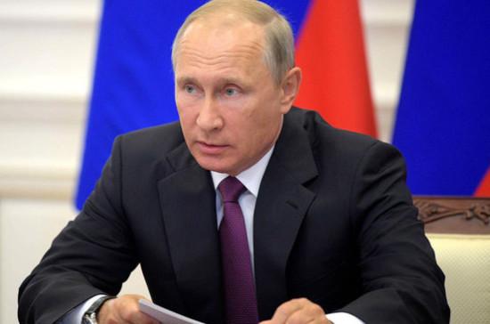 Путин предложил ужесточить наказание за злоупотребления при исполнении гособоронзаказа