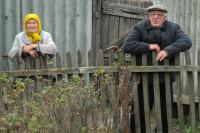 Пенсионерам по старости могут назначить «тринадцатую пенсию»