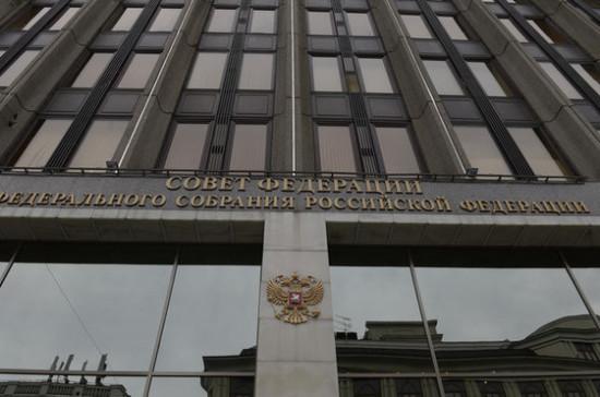 В Совете Федерации намерены внести поправки в закон о господдержке агрострахования