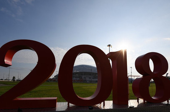 Насколько Россия готова к чемпионату мира по футболу-2018?