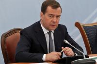 Позиция ЕС по проекту «Северный поток-2» неприемлема, заявил Медведев
