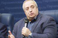 Клинцевич: Москва ждёт от Вашингтона отказа от поставок Киеву любого оружия