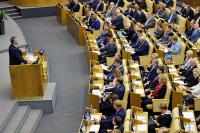 Счётная палата получит больше возможностей для участия в законотворческом процессе