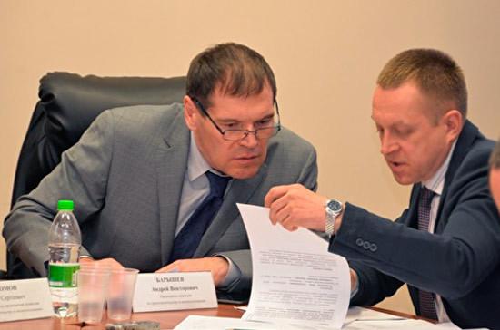 Законодательный проект обограничении ставок помикрокредитам внесен в Государственную думу