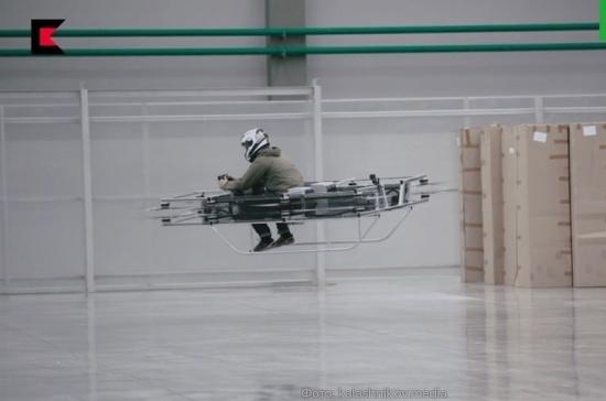 «Калашников» показал на видео испытания «летающего мотоцикла»