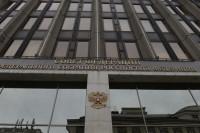 В России установят единые требования оценки качества соцуслуг