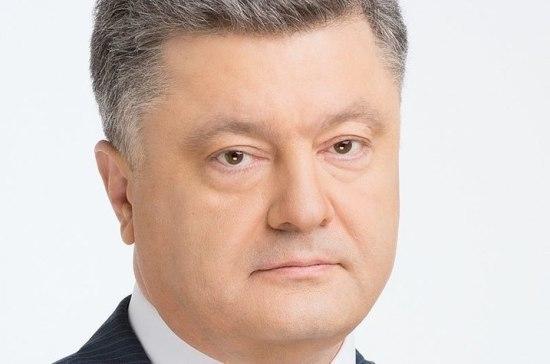Порошенко подписал закон о переходе образования на украинский язык