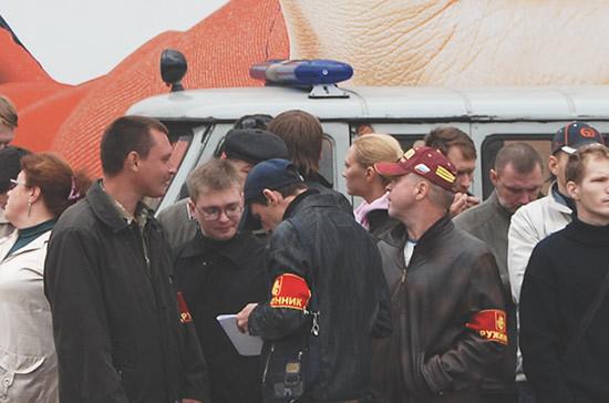 Депутаты Севастополя уточнили правила приёма в народные дружины