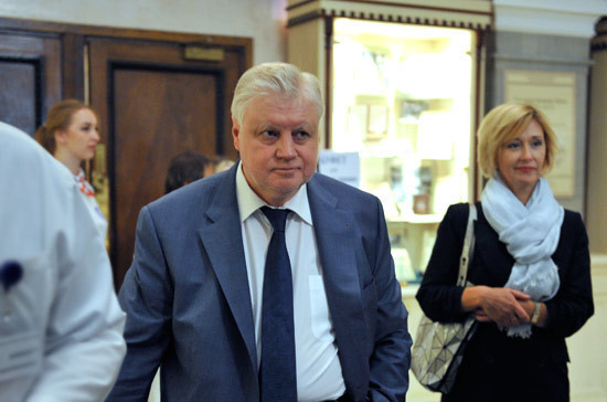 Сергей Миронов ответит на вопросы молодёжи