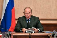 Путин поздравил жителей Рязанской области с 80-летием региона