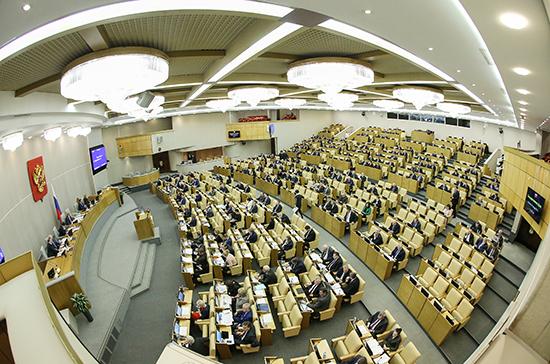 Утвержден новый состав комитета Госдумы по контролю и регламенту