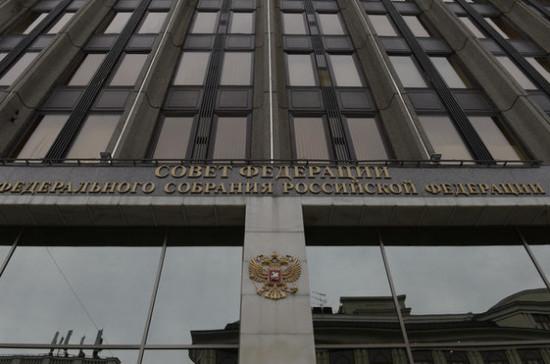 Матильду режиссера Учителя в Совете Федерации не покажут