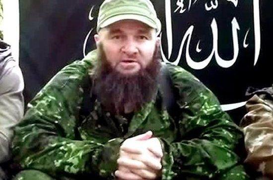НаСеверном Кавказе отыскали останки Доку Умарова— ФСБ
